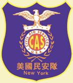 Civil Aid Services US